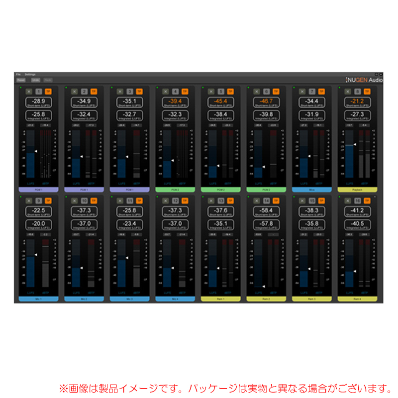 NuGen Audio MultiMonitor パッケージ版 安心の日本正規品!