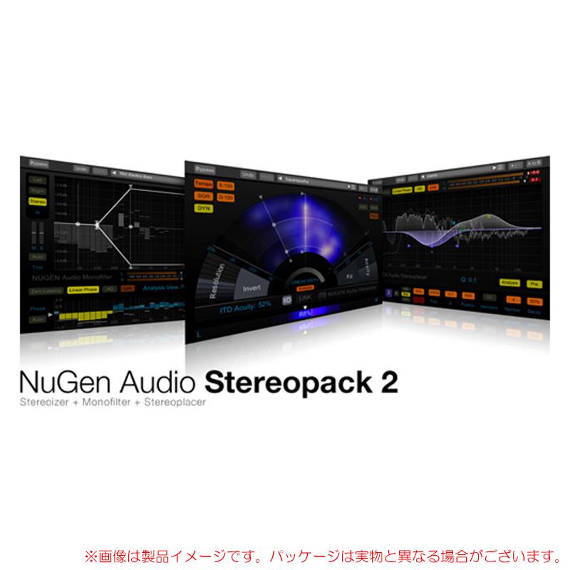 NuGen Audio Stereopack 2 パッケージ版 安心の日本正規品!