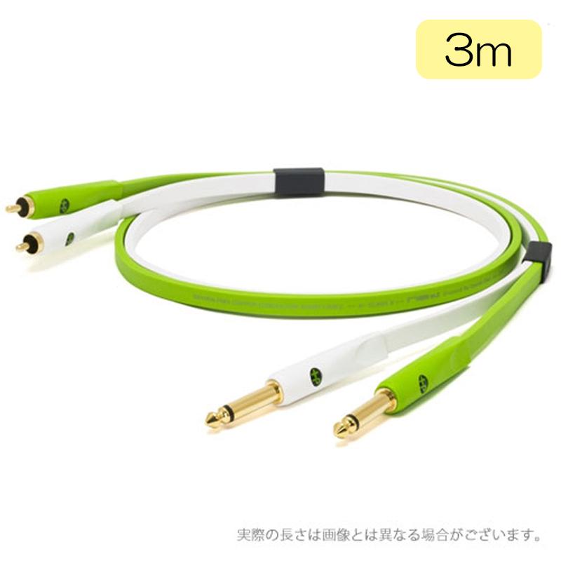 【送料無料】 (3.0m) QAC-222 RCA/3.0 (QAC222RCA3.0) オヤイデ電気RCAケーブル