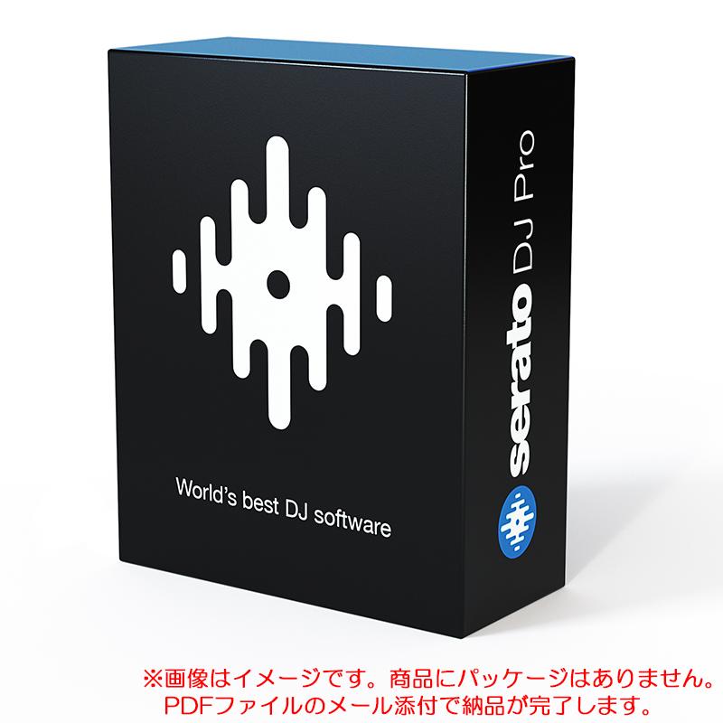 SERATO DJ PRO ダウンロード版 【最短当日シリアル納品】安心の日本正規品!