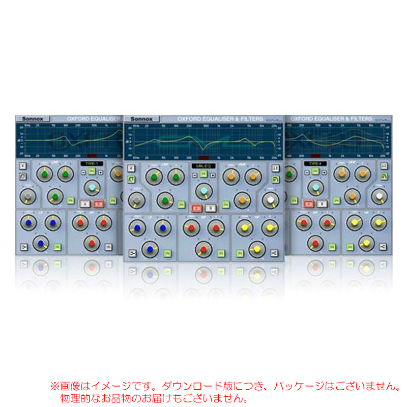 SONNOX OXFORD EQ Native 安心の日本正規品!イコライザー