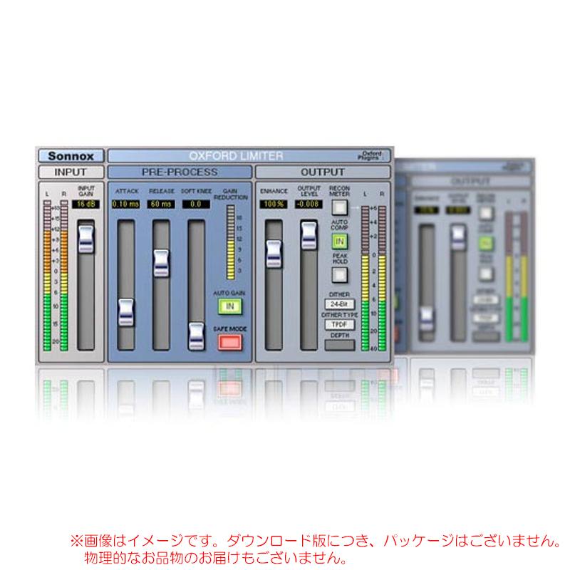 SONNOX OXFORD LIMITER V2 Native 安心の日本正規品!リミッター
