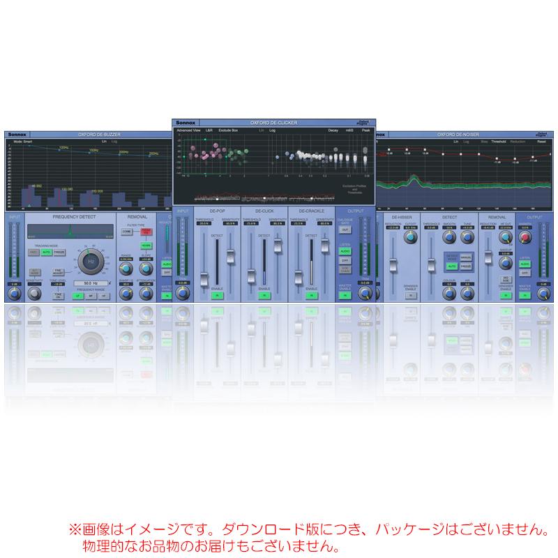 SONNOX OXFORD RESTORE Native ダウンロード版【最短当日シリアル納品】安心の日本正規品!