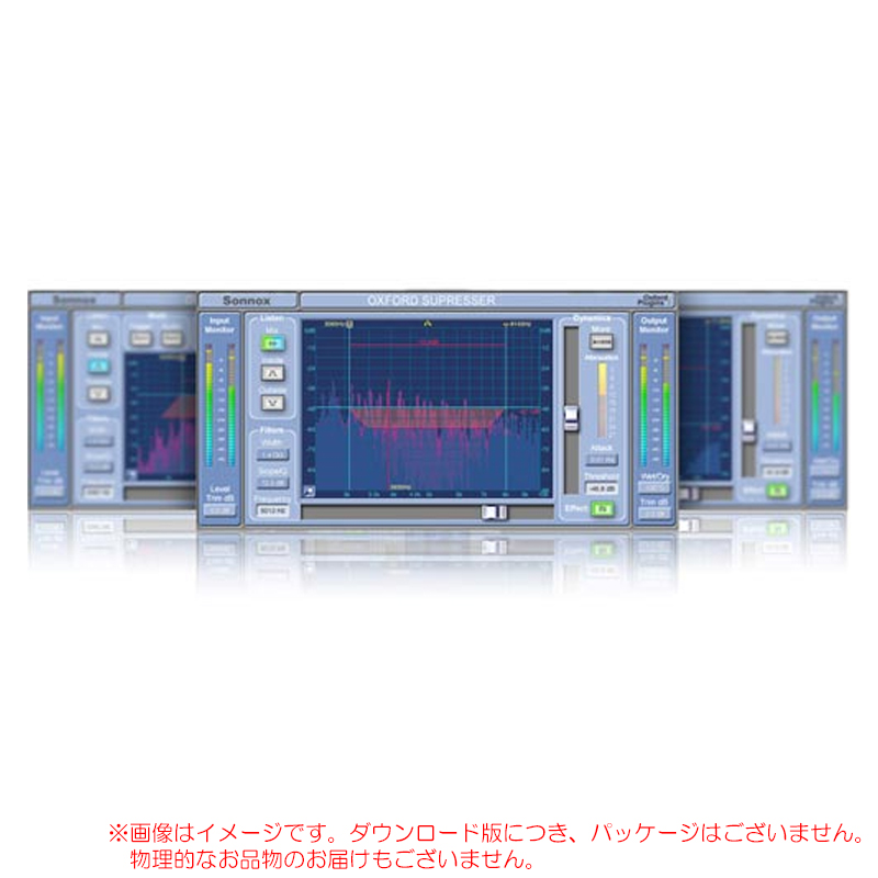 SONNOX OXFORD SUPRESSER Native ダウンロード版【最短当日シリアル納品】