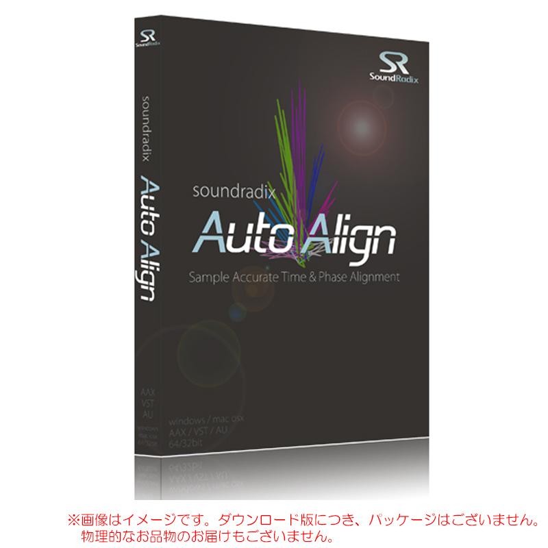 SOUNDRADIX AUTO-ALIGN ダウンロード版
