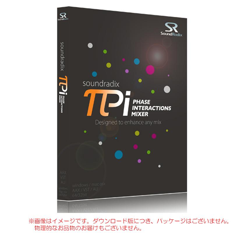 メーカー公式ショップ SOUNDRADIX Pi セール特別価格 ダウンロード版