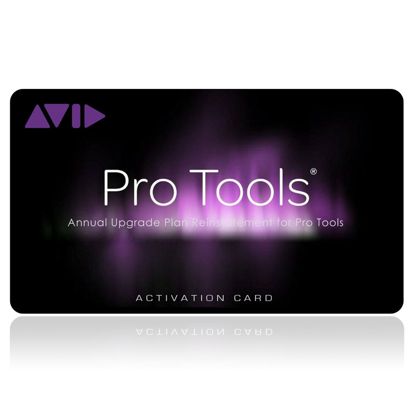 プロツールス12 再加入プログラム Avid Annual Upgrade Plan Reinstatement for Pro Tools 【M202980】