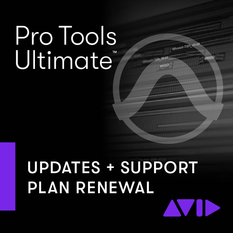 Pro Tools Ultimate 更新プログラム 【メール納品】 Avid ProTools Ultimate 1Year Updates + Support RENEWAL