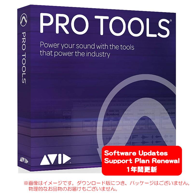 プロツールス12 更新プログラム Avid Annual Upgrade Plan Renewal for Pro Tools 【M202826】
