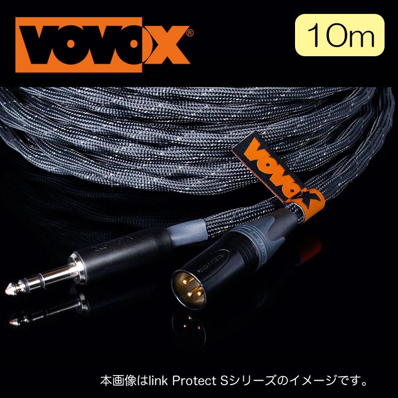 VOVOX link protect S 1000 cm XLR-XLR 2本セット 専用ケース付き 6.1008