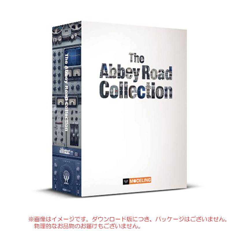 WAVES ABBEY ROAD COLLECTION ダウンロード版 安心の日本正規品!