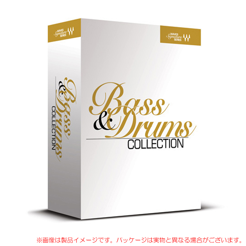 WAVES SIGNATURE SERIES BASS AND DRUMS 安心の日本正規品!