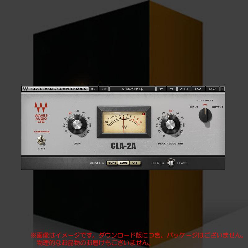 WAVES CLA-2A Compressor Limiter ダウンロード版 安心の日本正規品!