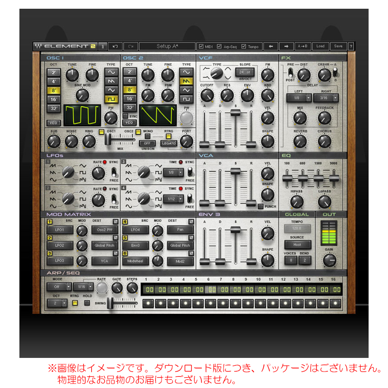 WAVES ELEMENT 2.0 Virtual Analog Synth ダウンロード版 安心の日本正規品!