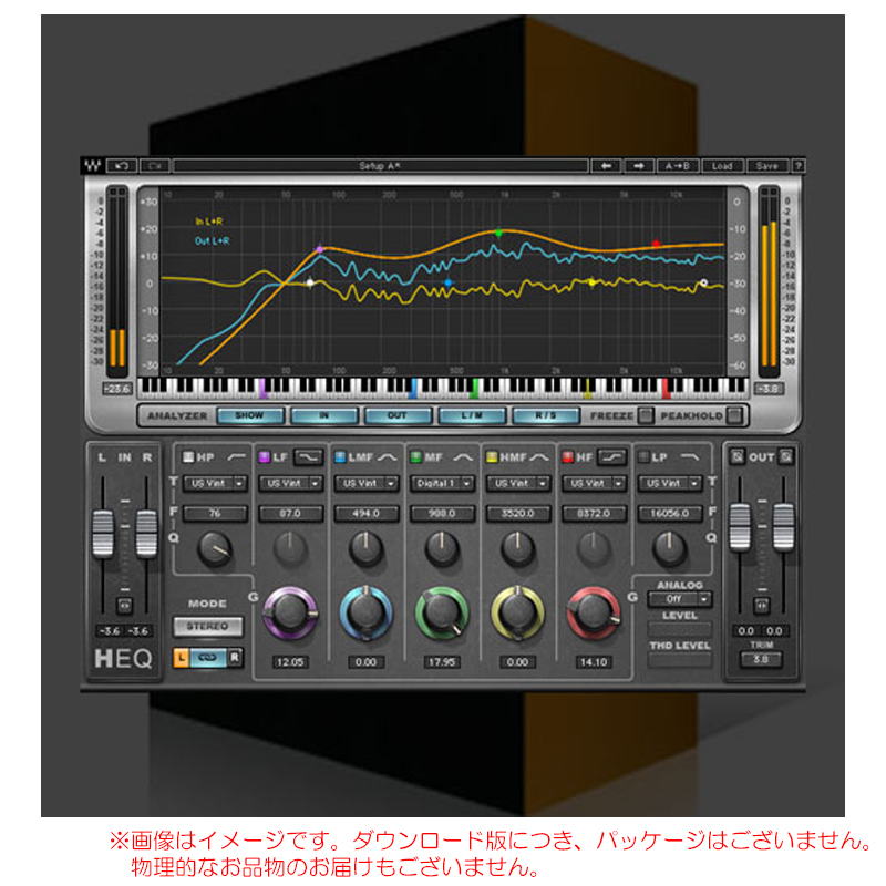 WAVES H-EQ ダウンロード版 安心の日本正規品!アナログ/デジタルハイブリッドEQ