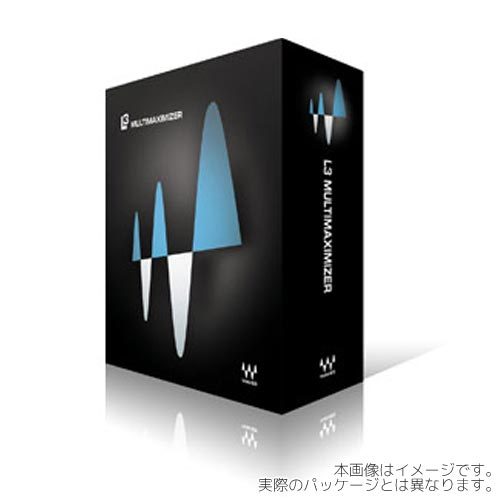 WAVES L3 MULTIMAXIMIZER ダウンロード版 安心の日本正規品!