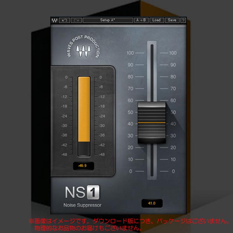 WAVES NS1 ダウンロード版 安心の日本正規品!ノイズサプレッサー