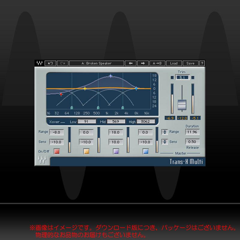 WAVES TRANS-X ダウンロード版 安心の日本正規品!