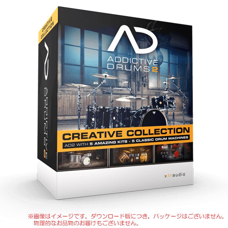 XLNAUDIO ADDICTIVE DRUMS 2 CREATIVE COLLECTION ダウンロード版 安心の日本正規品!