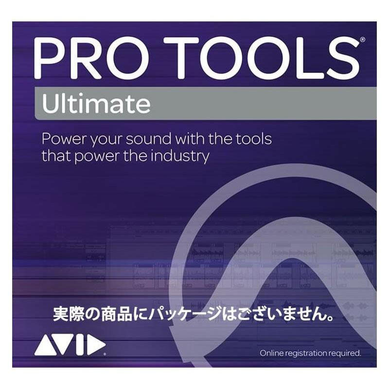 AVID Pro Tools Ultimate AVID Tools Perpetual Pro License NEW 9935-71832-00, 店舗ディスプレイのエムズプレイス:7d2598d5 --- conturgroup.ru