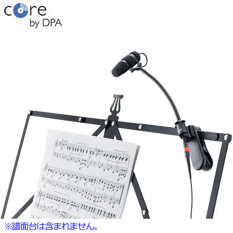 DPA 4099-DC-1-101-CM (クランプマウントセット) 安心の日本正規品!