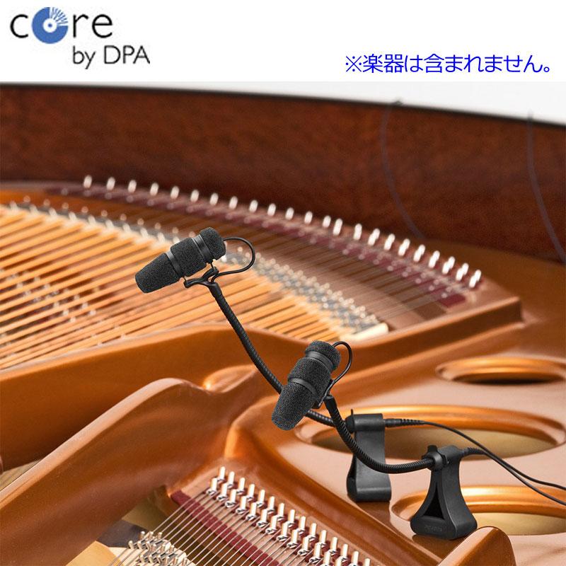 DPA 4099-DC-1-101-P (ピアノセット) 安心の日本正規品!