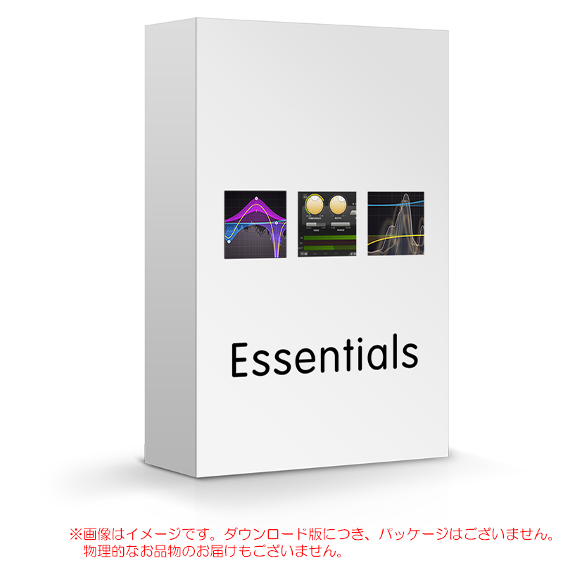 FABFILTER ESSENTIALS BUNDLE ダウンロード版 安心の日本正規品!