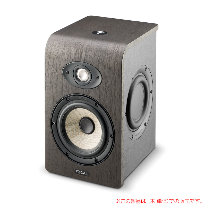 FOCAL SHAPE 50 1本 【FOCAL SHAPEシリーズプロモ】安心の日本正規品!