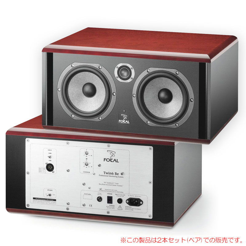 FOCAL SM6 TWIN6 BE RED 2本ペア 安心の日本正規品!