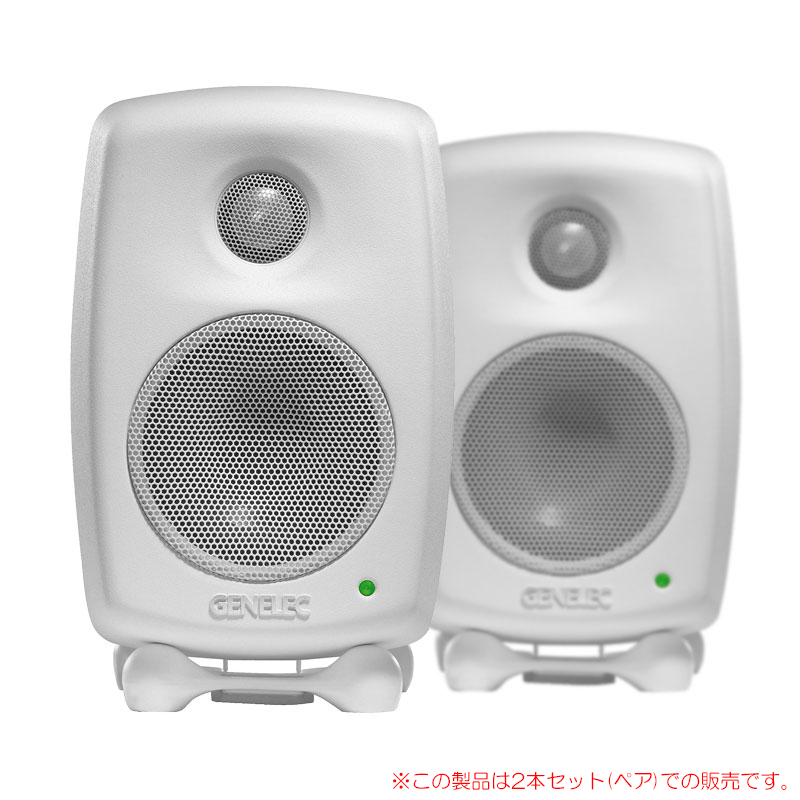 GENELEC 8010AW ホワイト ペア/2本1組 【ククサ(マグカップ)プレゼント!】安心の日本正規品!
