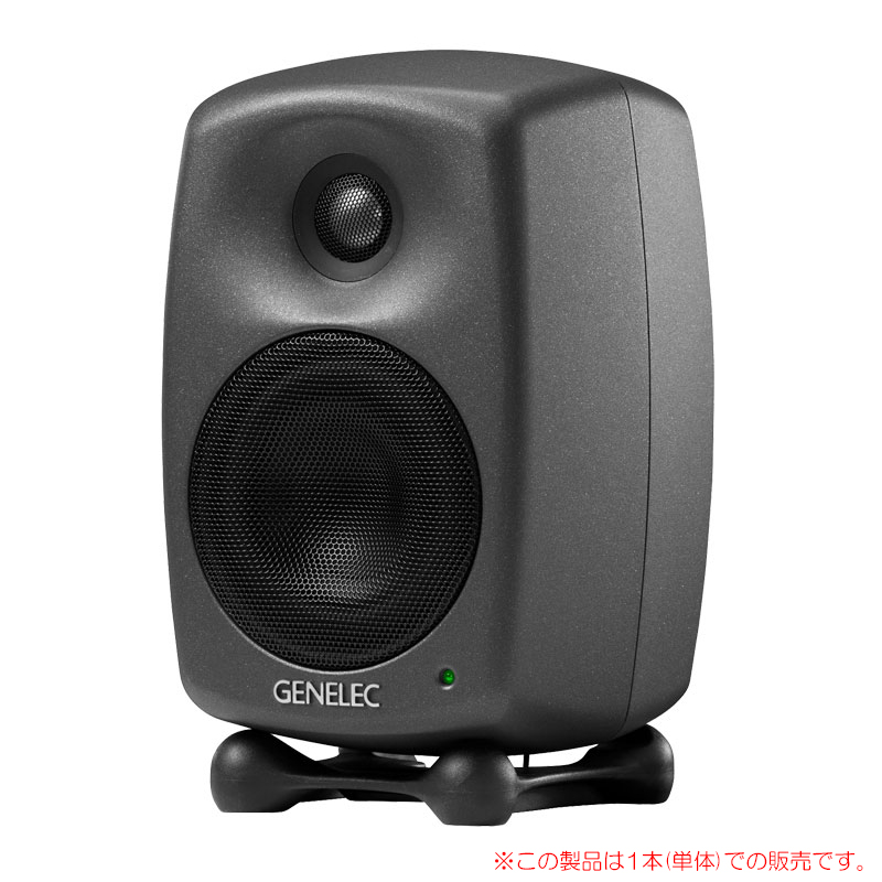 GENELEC 8020DPM 営業 今季も再入荷 ダークグレー 1本 安心の日本正規品