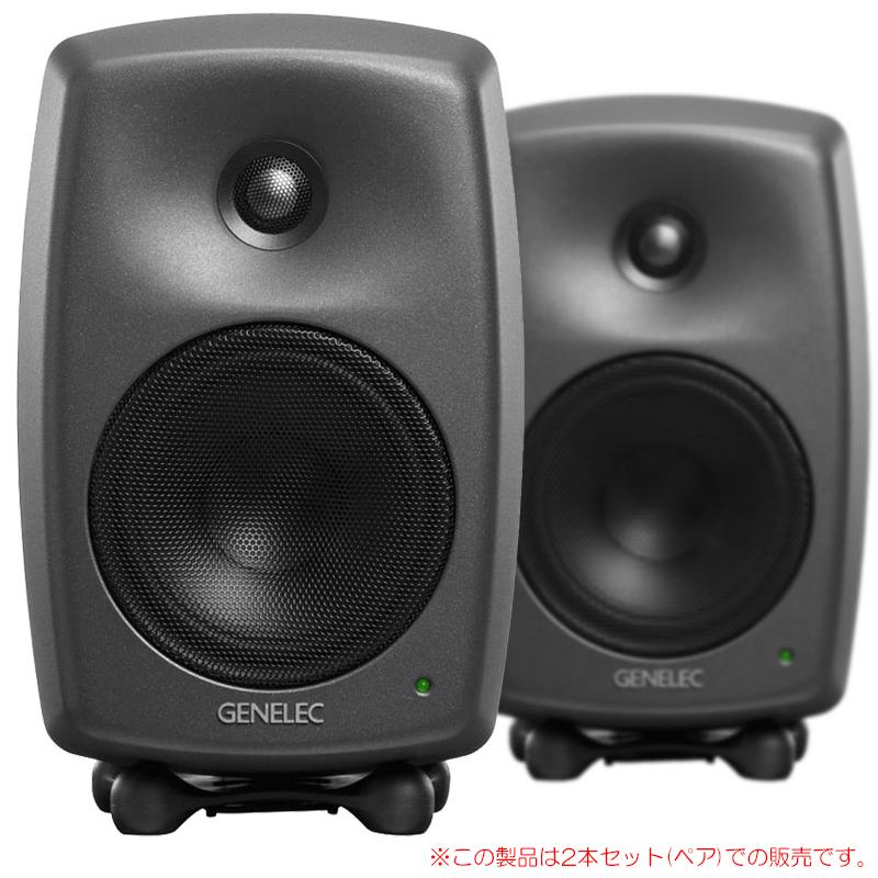GENELEC 8030CP ダークグレー 2本ペア 安心の日本正規品!