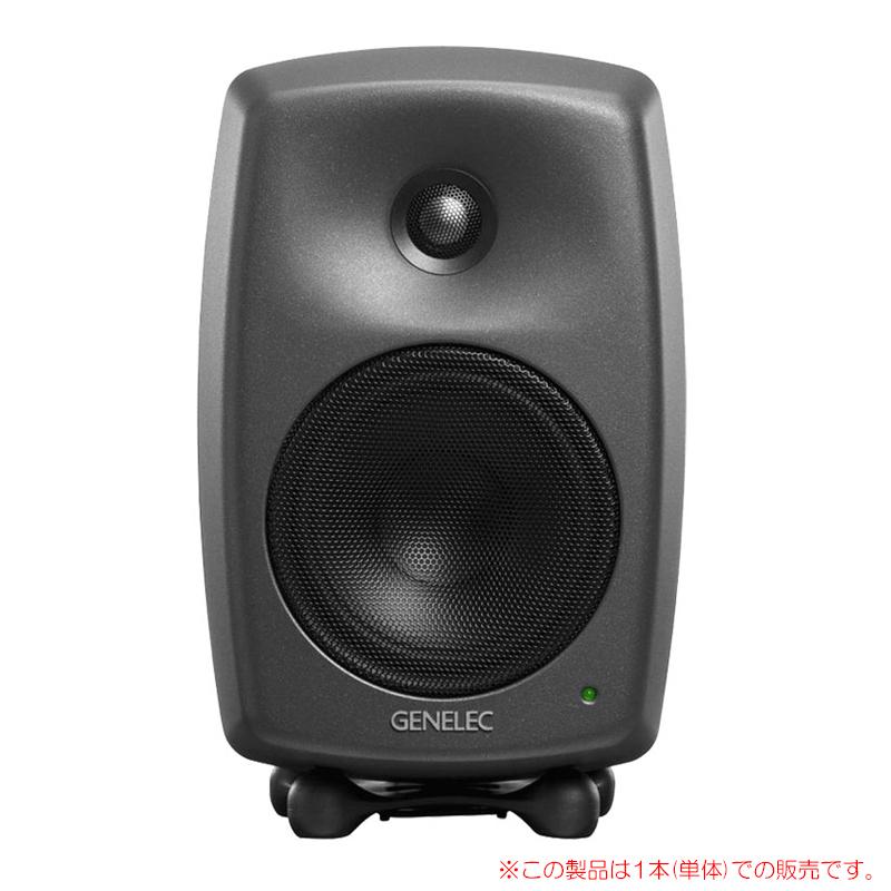 GENELEC 8030CP ダークグレー 1本 安心の日本正規品!