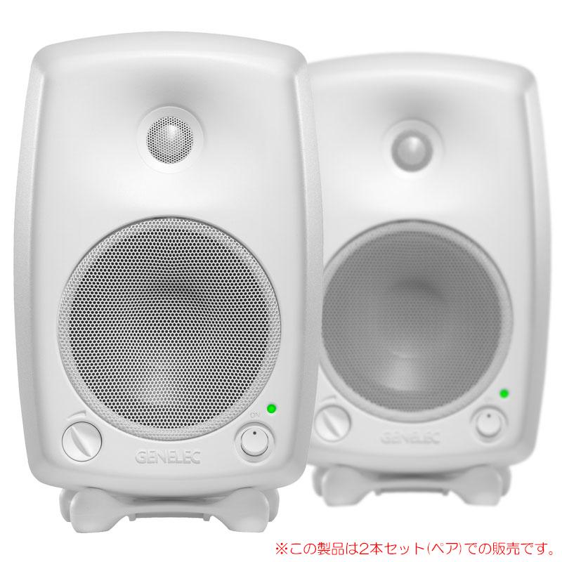 GENELEC 8030CW ホワイト ペア/2本 安心の日本正規品!