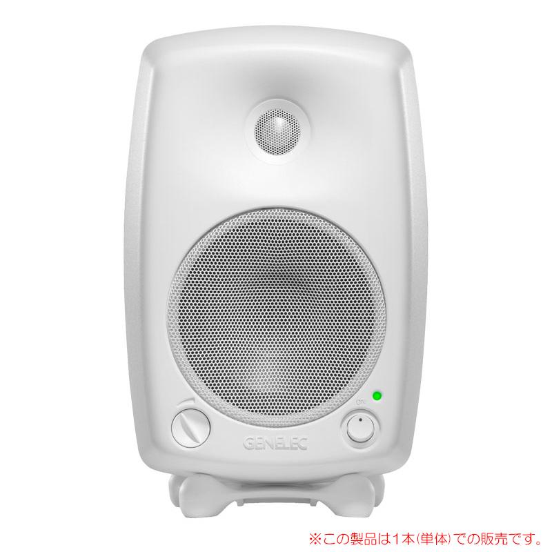 GENELEC 8030CW ホワイト 1本 安心の日本正規品!