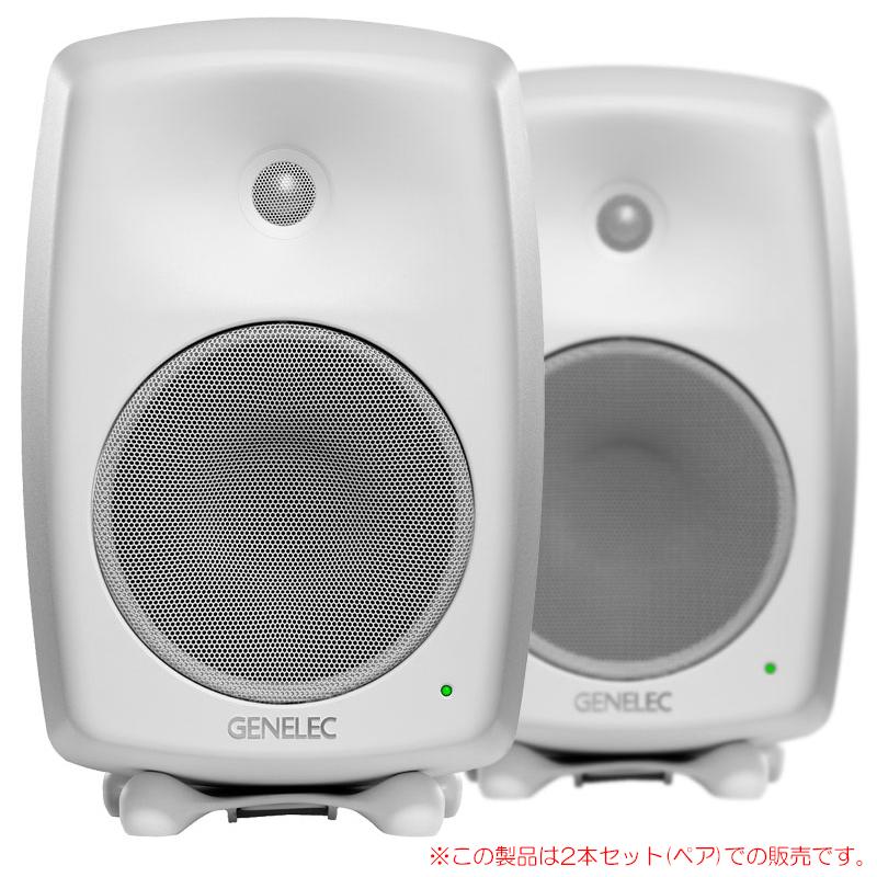 GENELEC 8040BWM ホワイト ペア/2本 安心の日本正規品!