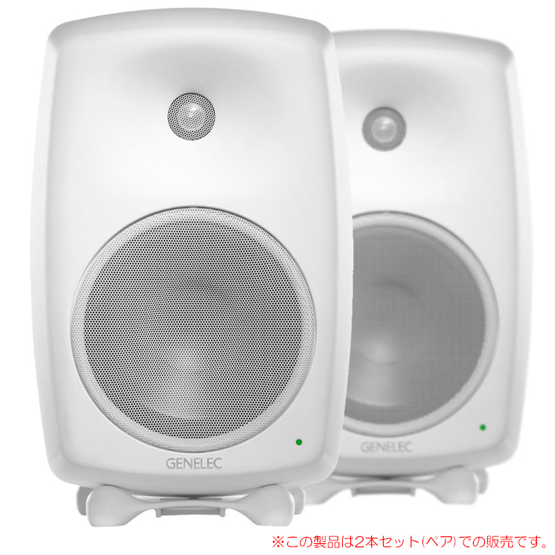 GENELEC 8050BWM ホワイト ペア/2本 安心の日本正規品!