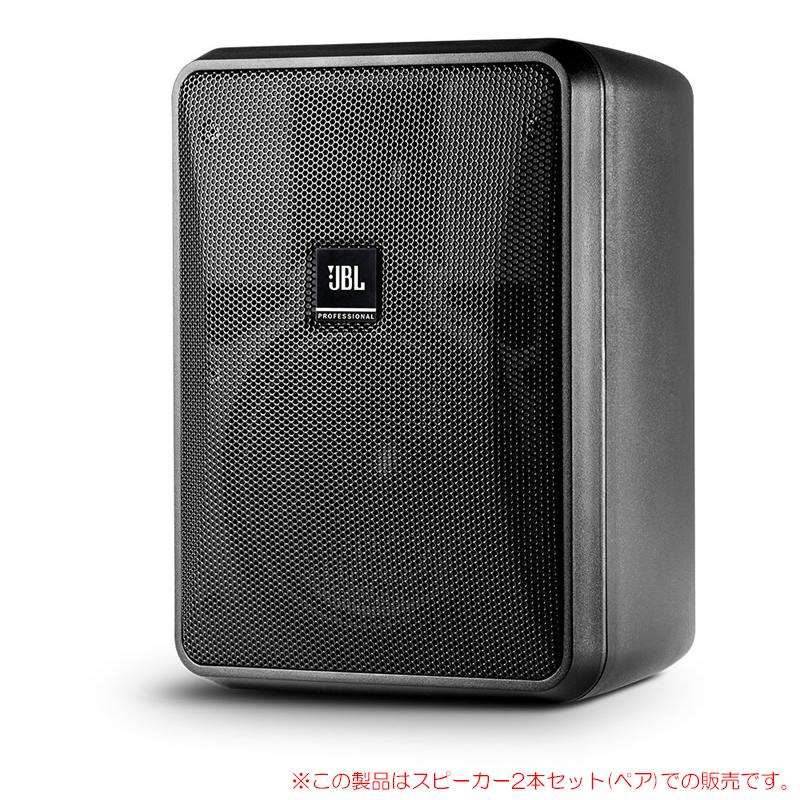 JBL CONTROL 25-1 ブラック DS-40SEB 1ペア(2本1組)【BOSE JBL DS-40SEB 25-1 の代わりに世界の名門JBLを!】, STUDIO STEEL:6ce7dab0 --- conturgroup.ru