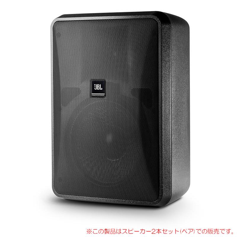 JBL CONTROL 28-1 ブラック 1ペア(2本1組)【BOSE ブラック 28-1 DS-100SEB の代わりに世界の名門JBLを DS-100SEB!】, ミノカモシ:0d6c3660 --- conturgroup.ru