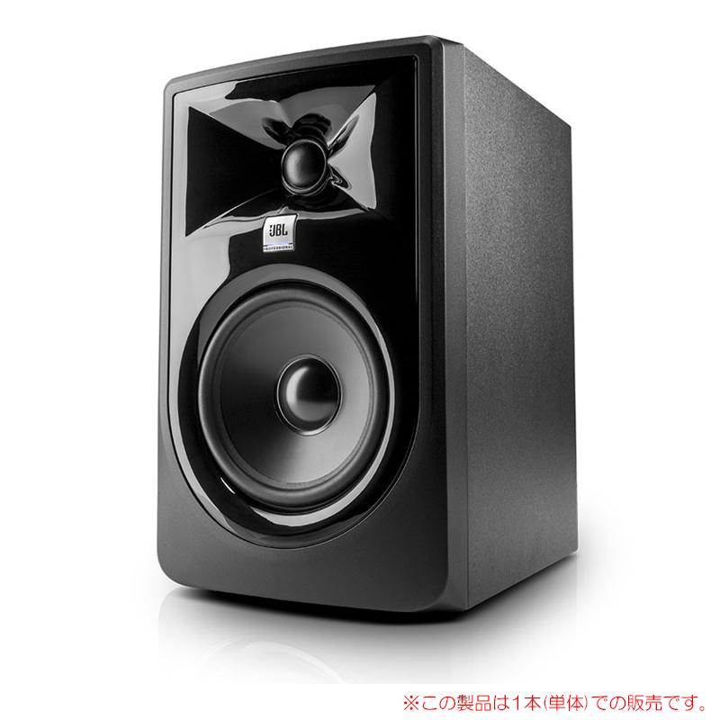 JBL 305P MKII 1本 安心の日本正規品!