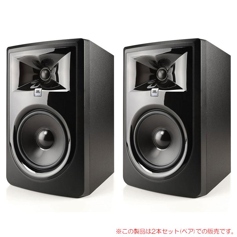 JBL 306P MKII ペア/2本 安心の日本正規品! MK2