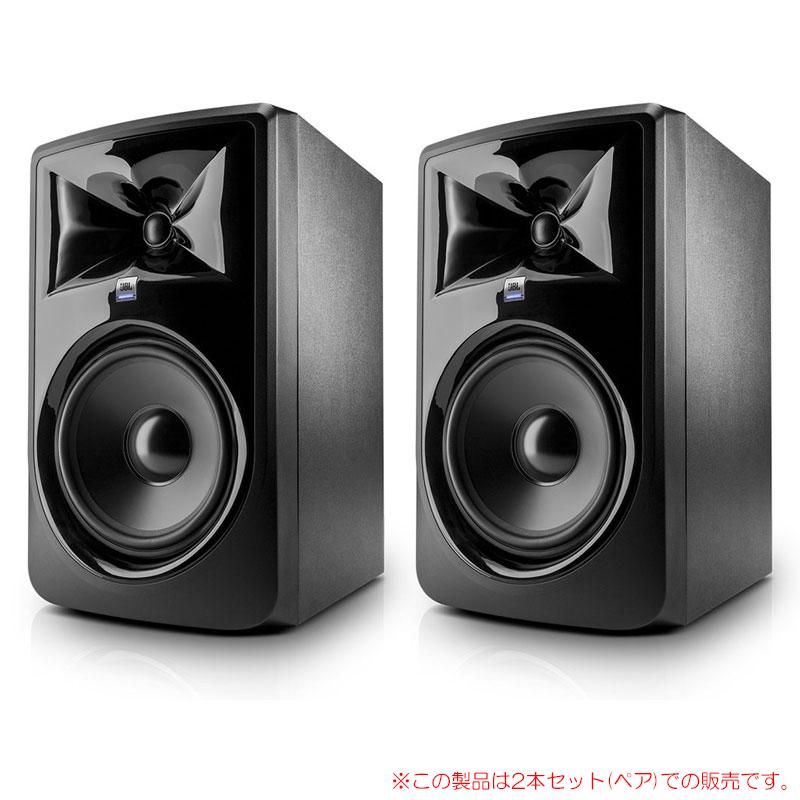 JBL 308P MKII ペア/2本 安心の日本正規品!