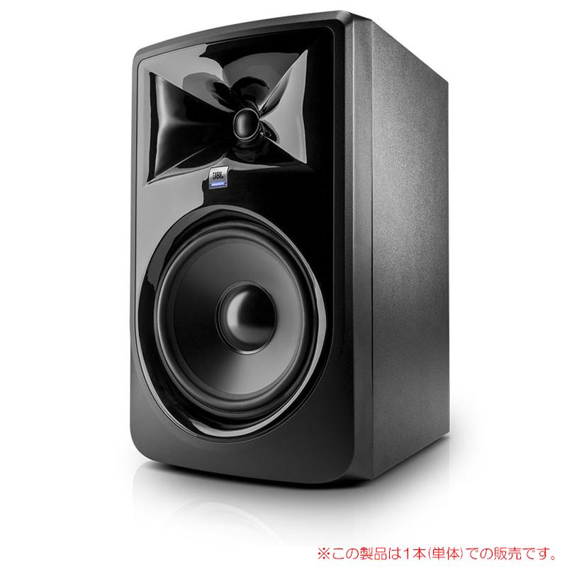JBL 308P MKII 1本 安心の日本正規品!