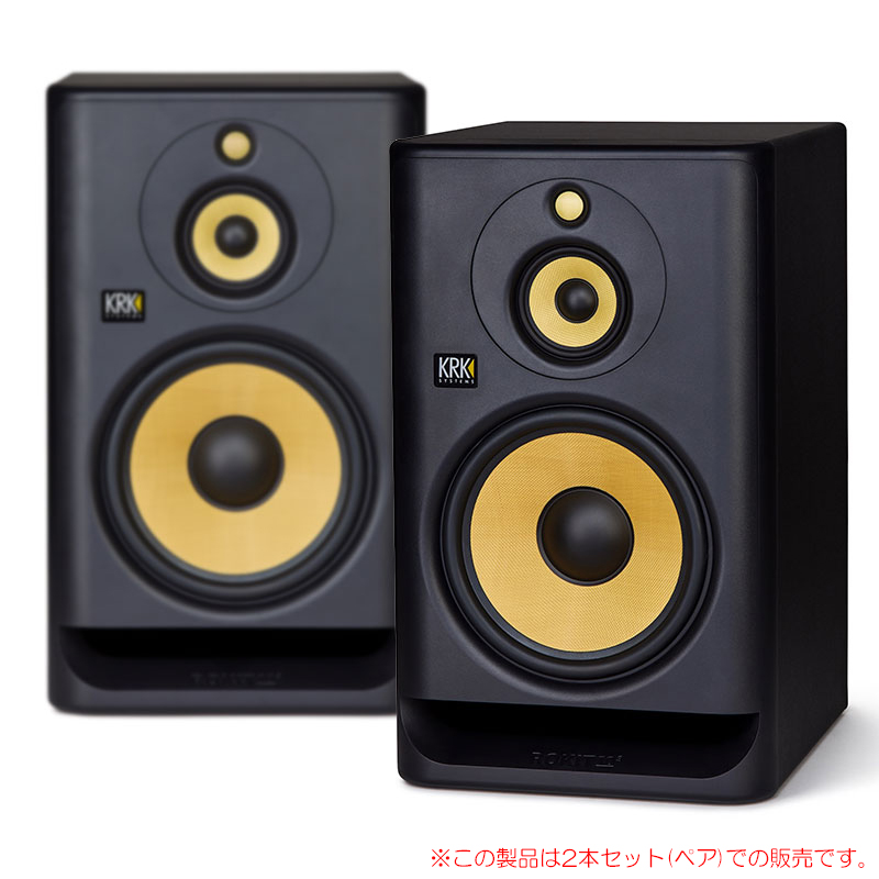 KRK SYSTEMS RP103G4 2本/ペア 安心の日本正規品!