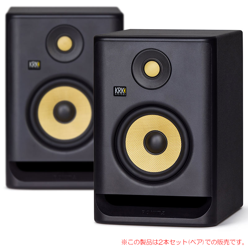 KRK SYSTEMS RP5G4 2本/ペア 安心の日本正規品!