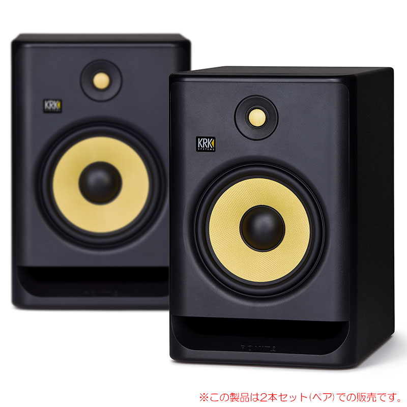 KRK SYSTEMS RP8G4 2本/ペア 安心の日本正規品!