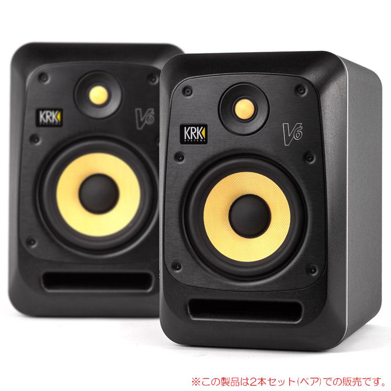 KRK SYSTEMS V6S4 2本/ペア 安心の日本正規品!
