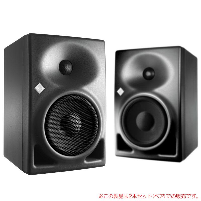 NEUMANN KH 120 A G 2本/ペア 安心の日本正規品!ノイマン モニタースピーカー