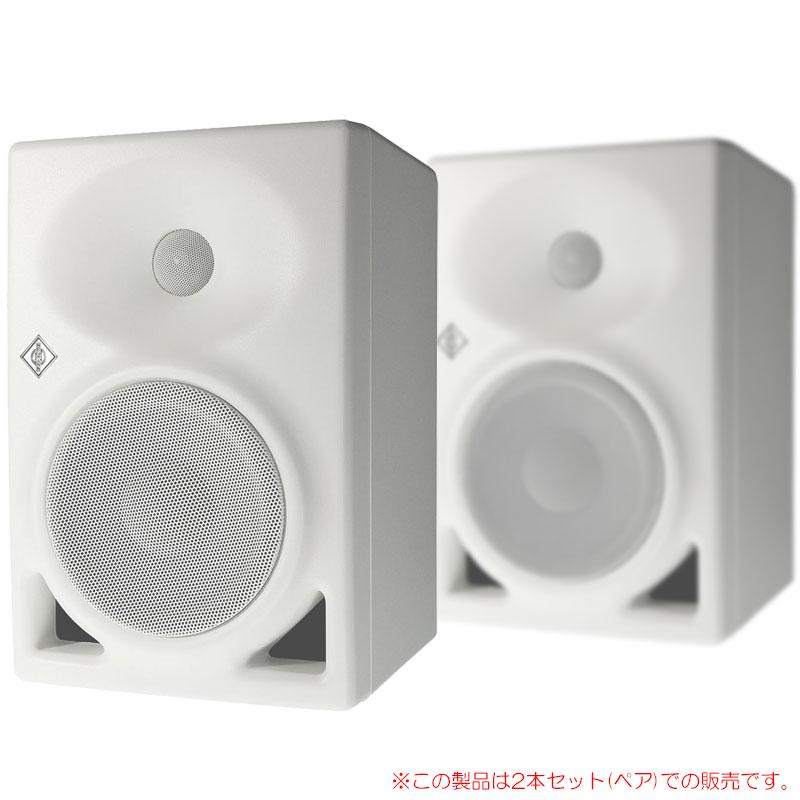 NEUMANN KH 120 A W 2本/ペア 安心の日本正規品!ノイマン モニタースピーカー