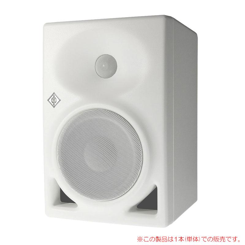 NEUMANN KH 120 A W 1本/単品 安心の日本正規品!ノイマン モニタースピーカー